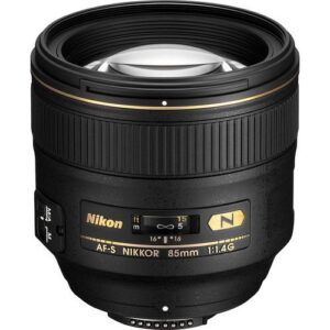 Nikon AF S NIKKOR 85mm f1.4G 5