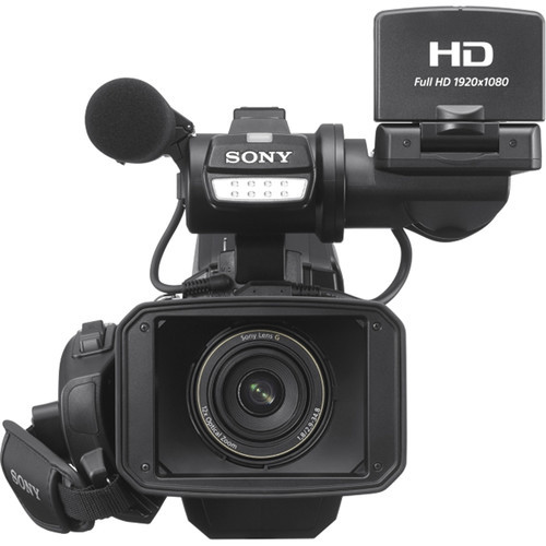 Sony HXR MC2500 Shoulder Mount AVCHD Camcorder 3