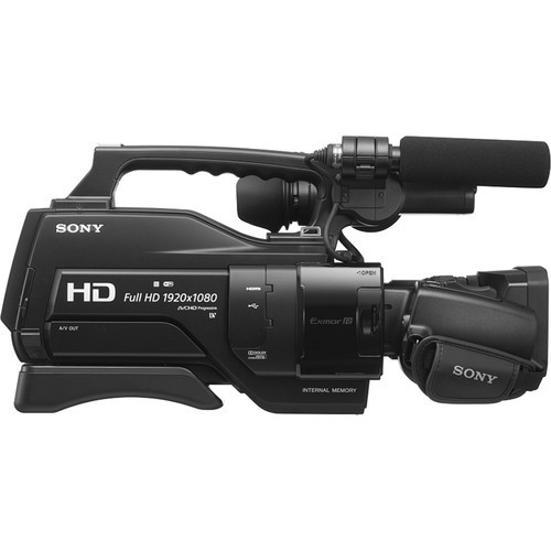 Sony HXR MC2500 Shoulder Mount AVCHD Camcorder 6