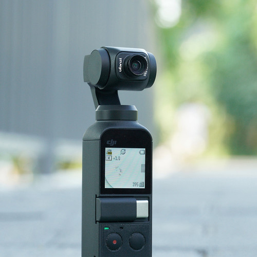Ulanzi OP 8 Fisheye Lens for DJI Osmo Pocket 3
