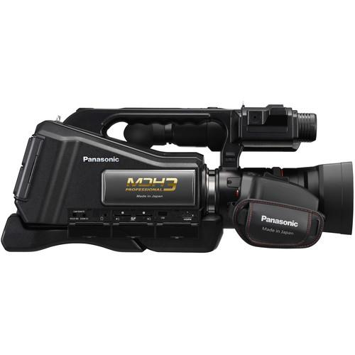 Panasonic HC MDH3 AVCHD Shoulder Mount Camcorder with LCD Touchscreen LED Light 2